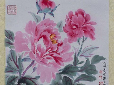 9_2018_chinese grootmeester_zocherlounge